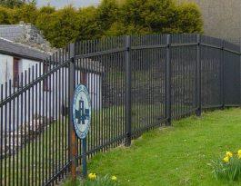 Adjustable railings
