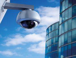 CCTV remote control